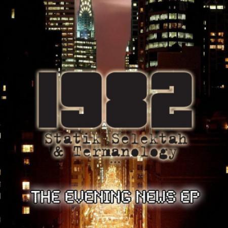 1982-StartItLikeThis