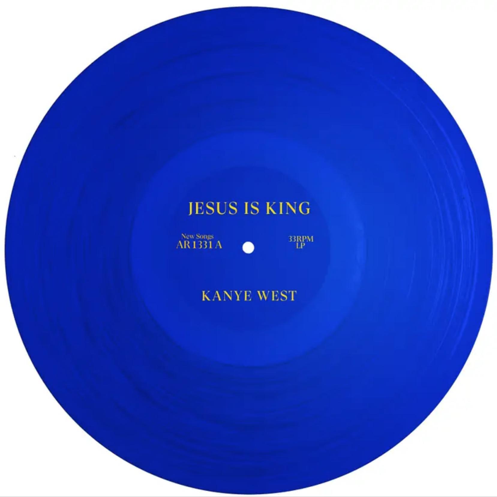 KaneyWest-EverythingWeNeed