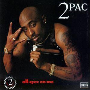 Tupac-HowDoYouWantIt